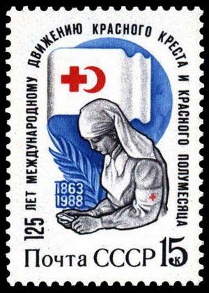 символика украины олимпиада