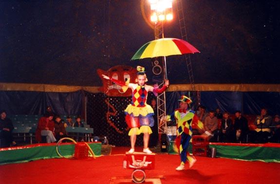Re: Игра в картинки.  IMG. цирк.