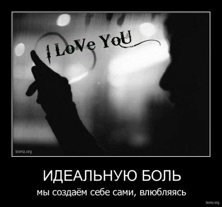 https://www.stihi.ru/pics/2011/05/05/3801.jpg