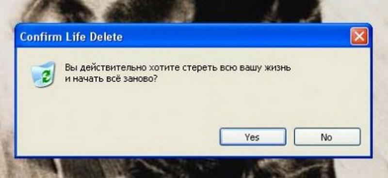 В наборе слов я запятые считаю... (Елена Малегова) / Стихи.ру