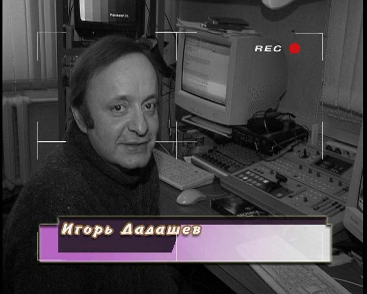 Михаил Круг - Магадан, аккорды для гитары - AmDm ru