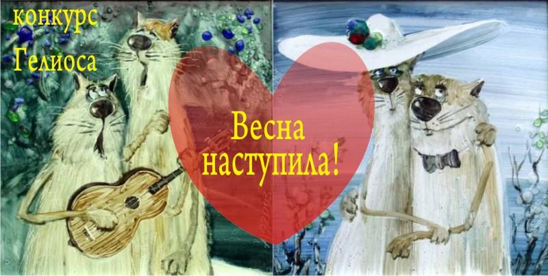 http://stihi.ru/pics/2011/05/16/1083.jpg