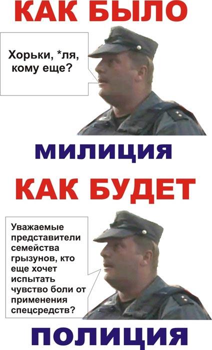 работа для бывших милиционеров костюма Горка