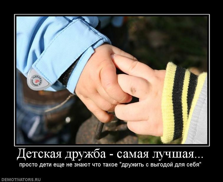 "Демотики про ""бегемотиков"""