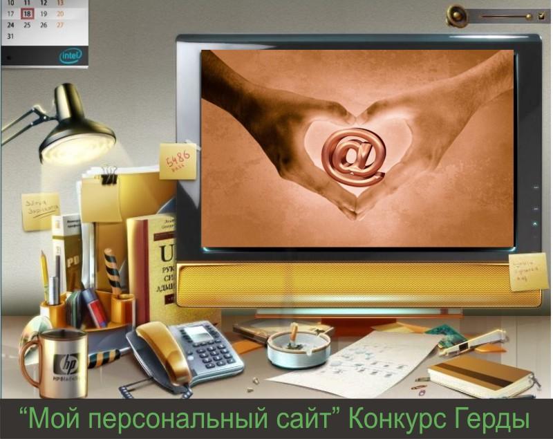 http://stihi.ru/pics/2011/05/31/412.jpg?3733