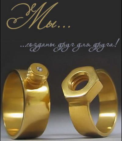 Поздравления с годовщиной свадьбы для мужа
