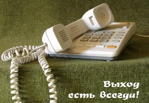 http://stihi.ru/pics/2011/06/26/2292.jpg