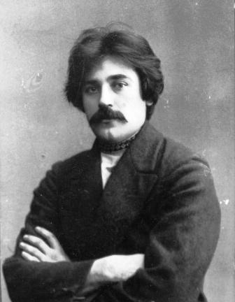 С.А. Клычков (1889 - 1937)