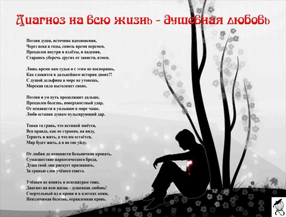 стихи о любви и жизни со смыслом короткие