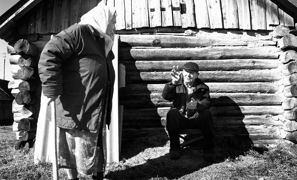 Старый дед с бабкой фото 262-428