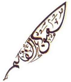 """Схема вышивки  """"Арабские узоры """" ."""