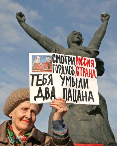 http://www.stihi.ru/pics/2011/08/05/2132.jpg