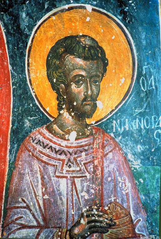 Никанор, апостол от 70-ти. Изображение сайта www.stihi.ru