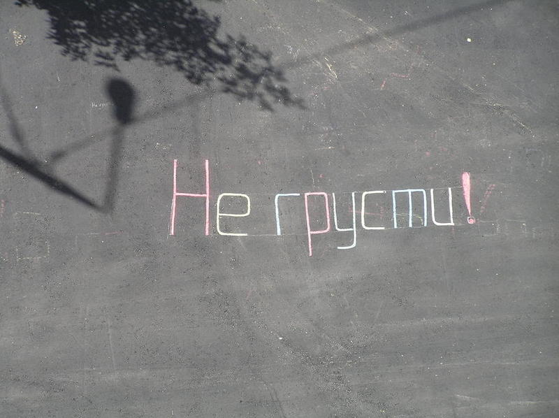 Киргизские картинки с надписями грустные