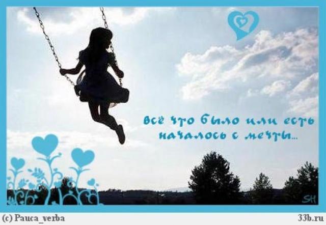 http://www.stihi.ru/pics/2011/08/26/5291.jpg