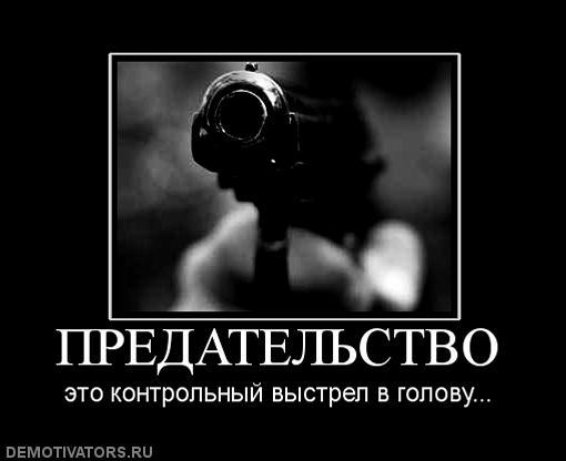 человек убивает человека картинки