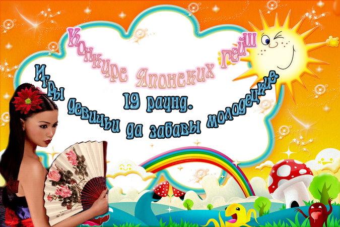 http://stihi.ru/pics/2011/08/31/608.jpg?9500