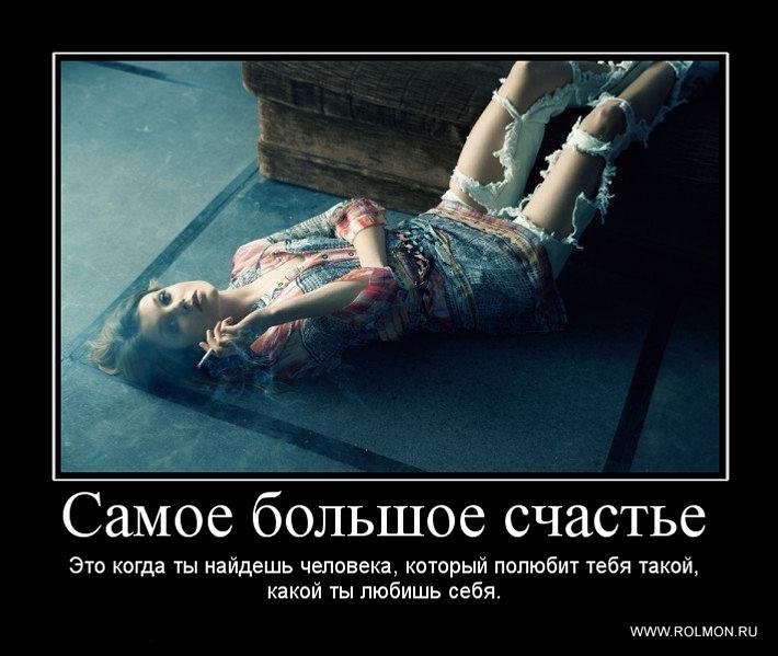 андрей ушаков стихи: