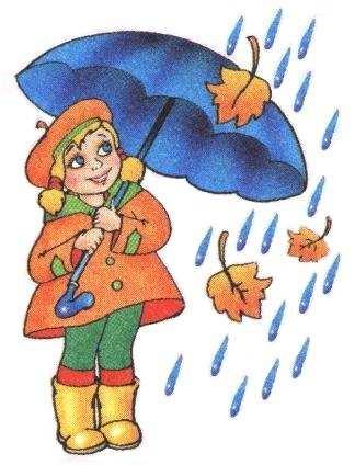 """Картинки из презентации Чтение 2 класс """" к уроку литературы на тему рисунков по теме Уж небо осенью дышало """"."""