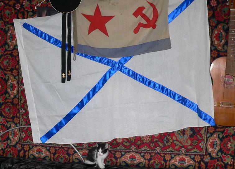 Как сделать андреевский флаг своими руками 39