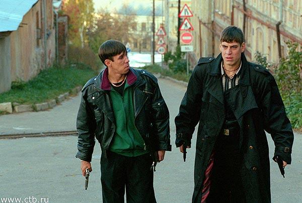 Хочу в 90е Назад к бандитам (Машамаша) / Стихи.ру