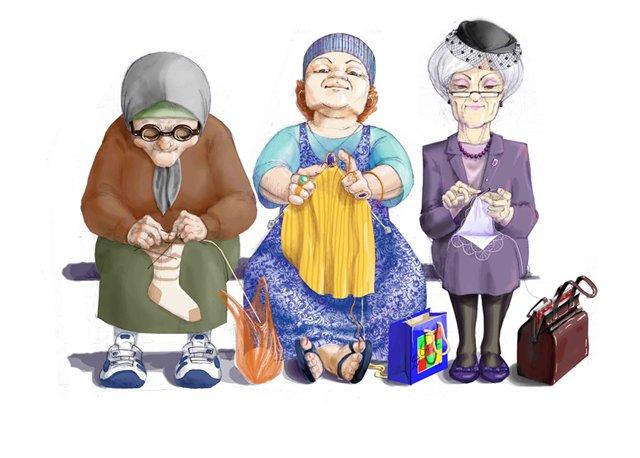 Картинки с тремя старушками прикольные
