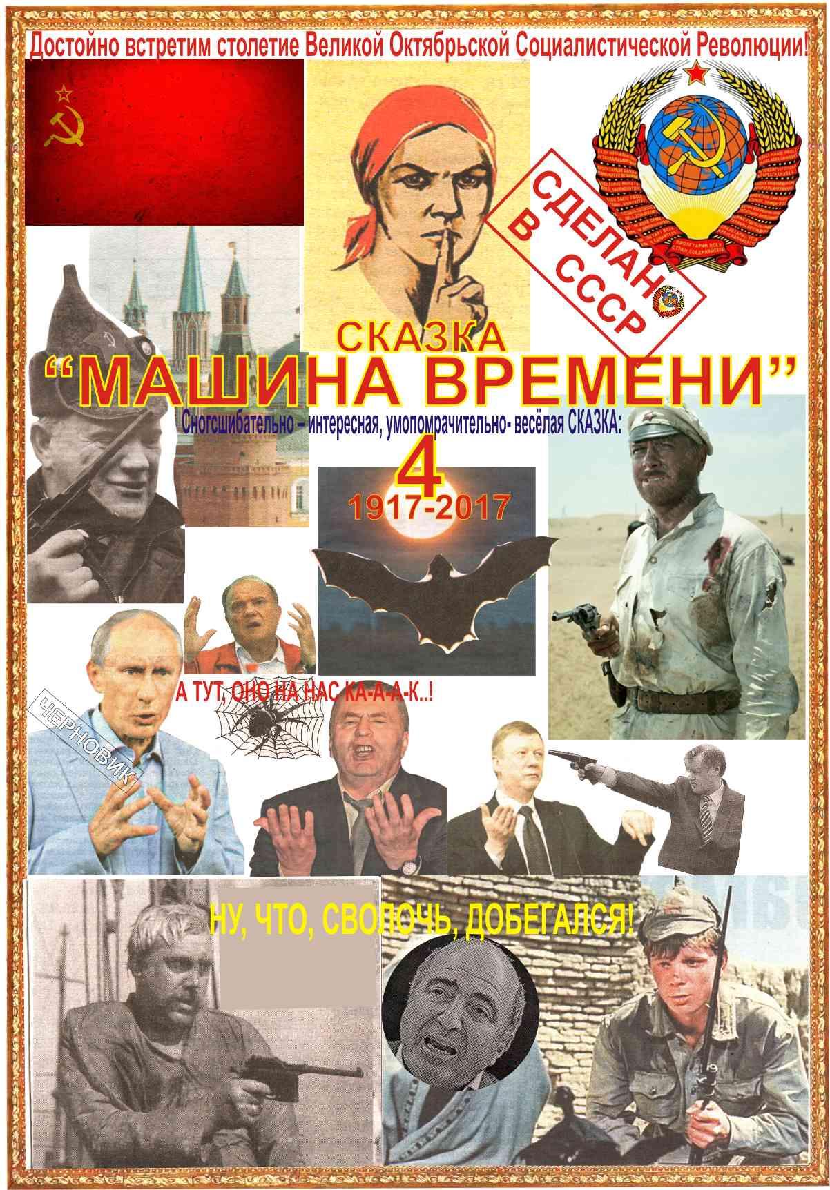 Лучшие книги русское фэнтези читать онлайн