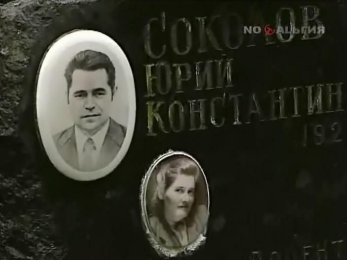 беркутов георгий петрович директор елисеевского фото