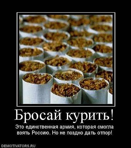 Купил сигареты стихи одноразовая электронные сигареты pons купить