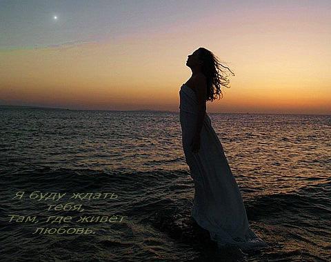 Не друг... не муж... и не любовник )(Ласточкина Надежда стихи 7480