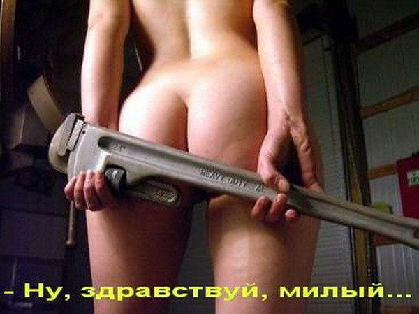 smeshnie-ero-porno-foto