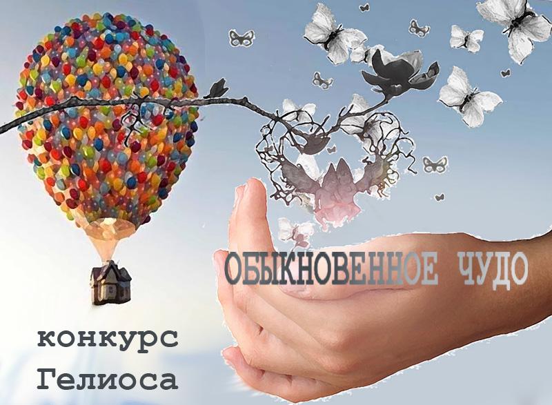 http://stihi.ru/pics/2011/11/18/373.jpg