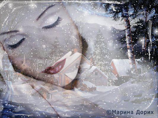Новогодние и зимние стихи -