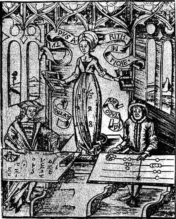 Монада, Мандала и Учение Пифагора - Страница 4 6309