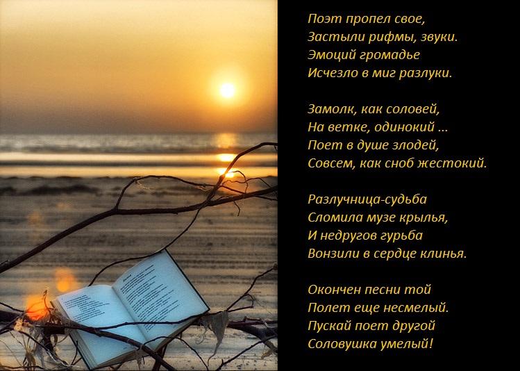 стихи пожелания мужчине классика извинения