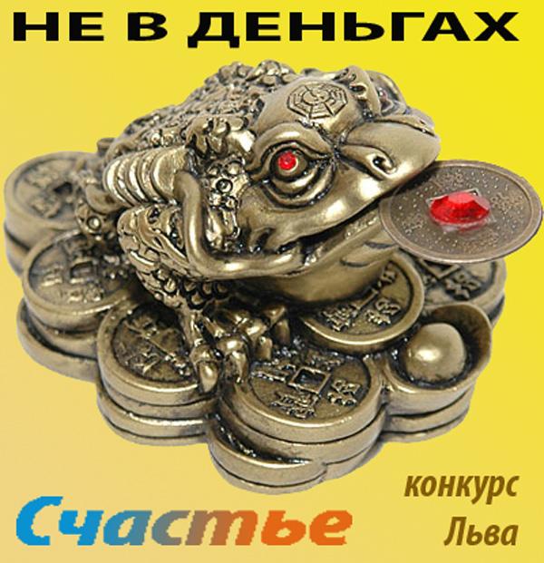 http://stihi.ru/pics/2011/12/01/1498.jpg?147