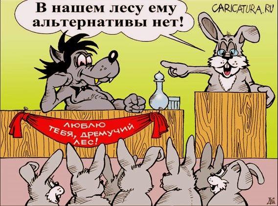http://www.stihi.ru/pics/2011/12/06/8873.jpg