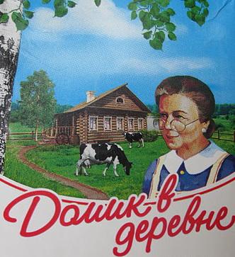 Реклама домик в деревне картинки