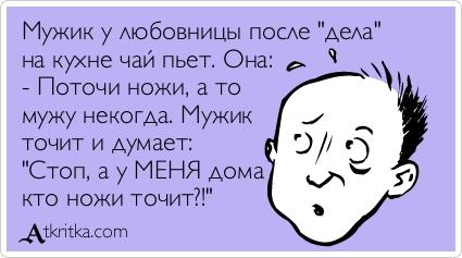 ЮМОР  В ОТКРЫТКАХ  10791