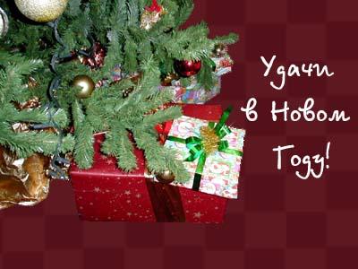 http://www.stihi.ru/pics/2011/12/31/6364.jpg