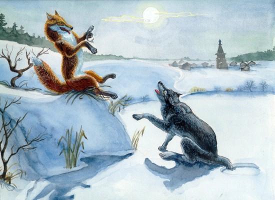 """""""Волк и лиса"""" - """"Il Lupo e la Volpe"""", сказка братьев Гримм на итальянском языке, аудиокнига"""