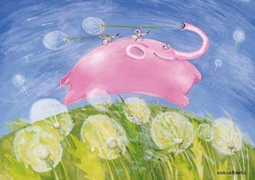 Скачать песню розового слона