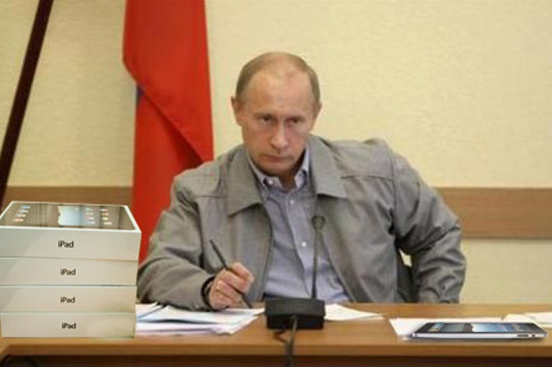 Путин уходи - от них к нам! 7658
