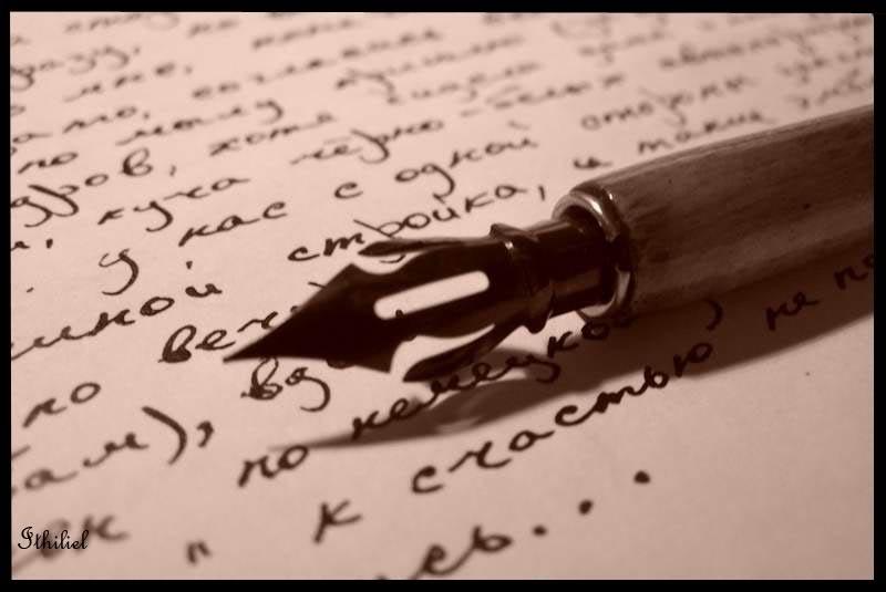Стих когда пишу стихи