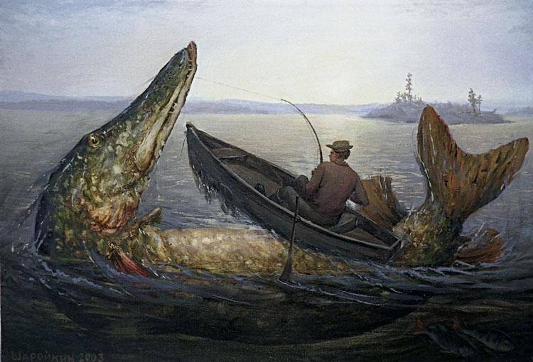 текст рыбак нес огромную щуку