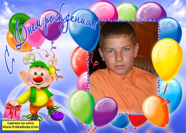 Поздравления с днем рождения для племянника 4 лет