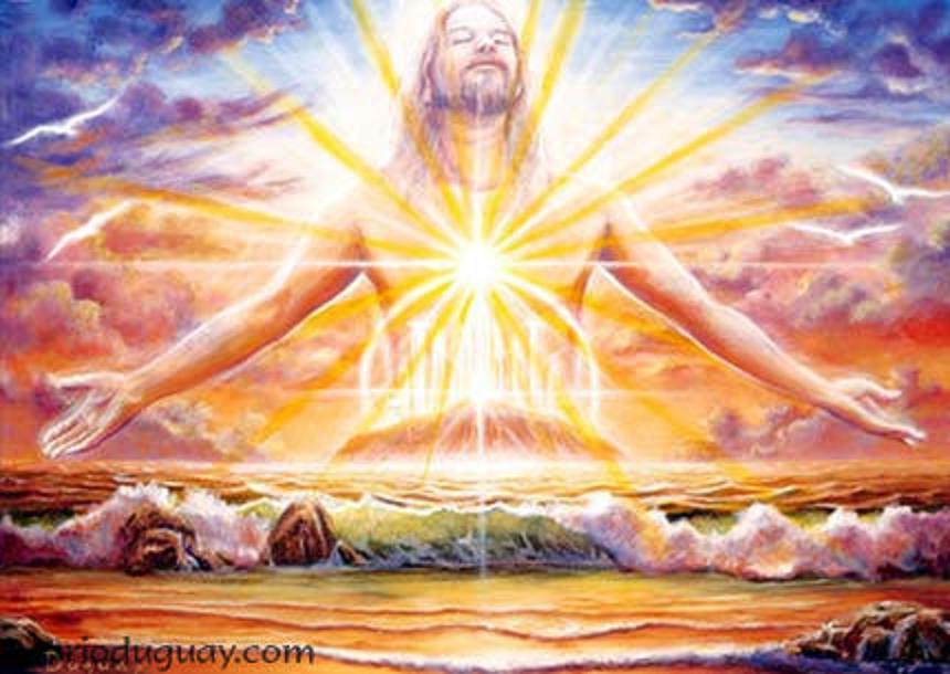 Дарийские энергетические каналы Работа с Божественным Я во время настройки.