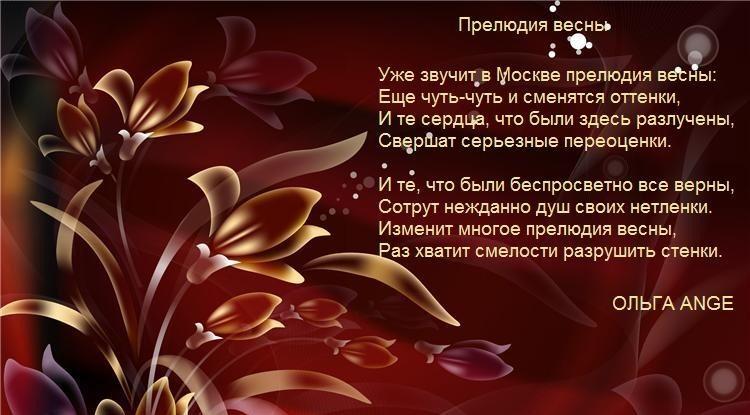 http://www.stihi.ru/pics/2012/03/01/9525.jpg
