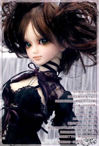 Куколки феи стихи про куклу иркутск