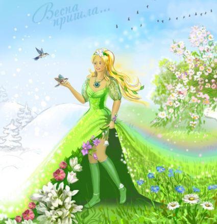 Любовь и весна – две подружки